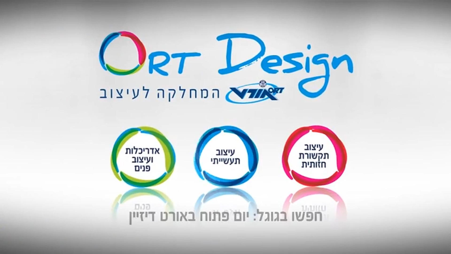ort-design